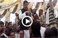 कांग्रेस नेता इमरान मसूद की सभा में जमकर हुई नोटों की बारिश