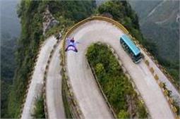 सबसे खतरनाक सड़कें, जहां ड्राइव करना हैं सबसे मुश्किल!