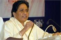 सत्ता के नशे में चूर भाजपा लोकतंत्र की हत्या पर उतारू: मायावती