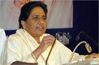 सपा को वोट देकर अपना वोट बर्बाद न करें, इससे BJP को होगा फायदा: मायावती