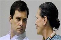 सोनिया नहीं अब राहुल होंगे कांग्रेस के स्टार प्रचारक