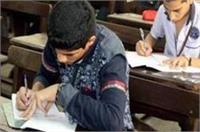 UP बोर्ड ने जारी किया बोर्ड परीक्षाओं का कार्यक्रम, जानिए कब से है EXAM
