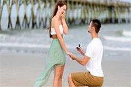 इस समय अपने पसंद की लड़की को करें प्रपोज, जरूर कहेंगी हां!