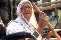 जज्बे को सलाम, यूपी चुनाव की सबसे बुुजुर्ग उम्मीदवार ने भरा नामांकन