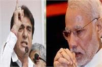 राजबब्बर का PM पर हमला, कहा- नोटबंदी से व्यापारियों को हुआ सबसे ज्यादा नुकसान