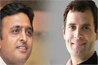 अमेठी, रायबरेली की विधानसभा सीटों को लेकर सपा और कांग्रेस में खींचतान