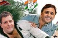 कांग्रेस का एक और विवादित पोस्टर वायरल, जय-वीरू की भूमिका में दिखे राहुल-अखिलेश