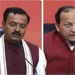 UP विधानसभा चुनाव: BJP ने जारी की 155 उम्मीदवारों की दूसरी सूची