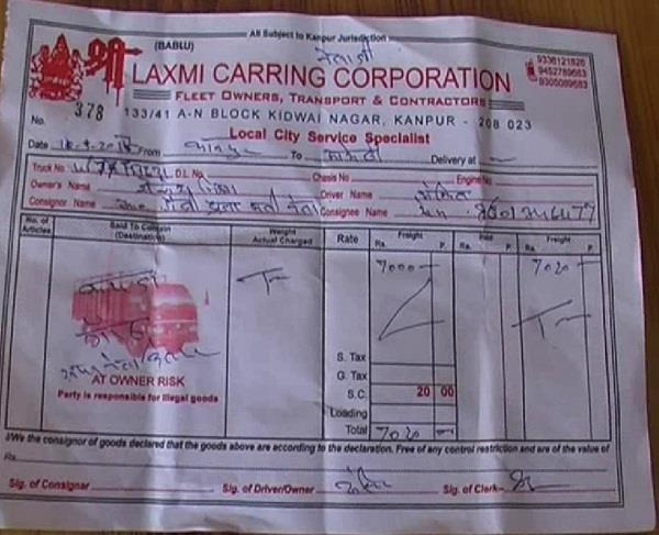 पुलिस ने बरामद की 82 कार्टून साडिय़ां, मंत्री गायत्री प्रजापति के आवास लेकर जा रहा था ड्राईवर!