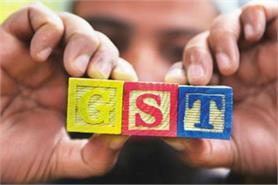 आडिट के लिए किसी भी प्रकार की सूचना मांगने के लिए GST कानून में प्रावधानचाहता है CAG