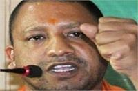 गठबंधन पर योगी का हमला, कहा-अखिलेश-राहुल की जोड़ी को जनता ने नकारा