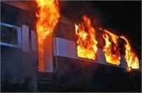 इलाहाबाद : ट्रेन की बोगी में आग लगी
