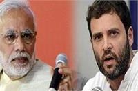 मोदी कर रहे हैं नफरत फैलाने की राजनीति: राहुल गांधी