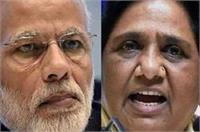 PM मोदी और मायावती की नामकरण पॉलिटिक्स