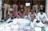 पुलिस के हाथ लगी बड़ी कामयाबी,1 टन विस्फोटक के साथ 4 गिरफ्तार