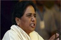 BJP को भारतीय जुमला पार्टी कहने लगे हैं लोग: मायावती