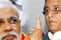 आज़म ने PM मोदी के विवादित बयान को लेकर किया तीखा पलटवार
