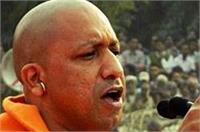 BJP जीती तो राम मंदिर बनेगा, SP जीती तो करबला और कब्रिस्तान: आदित्यनाथ
