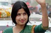 सपा सरकार बनने पर महिलाओं को लेकर डिंपल यादव ने किया बड़ा एेलान