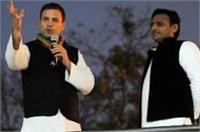 कानपुर साझा रैली: राहुल ने बताए 'SCAM' के नए मायने, PM मोदी पर कसा तंज