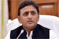 अखिलेश ने BJP से पूछा- 'लैपटॉप का झुनझुना घोषणा पत्र में क्यों शामिल किया'
