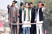 अखिलेश यादव और राहुल गांधी आगरा में आज करेंगे रोड शो