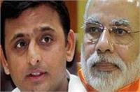अखिलेश की PM को चुनौती,कहा- यूपी में किए गए कामकाज का हिसाब दें मोदी