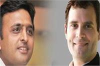 सहारनपुर में होगी अखिलेश-राहुल की दोस्ती की असली परीक्षा