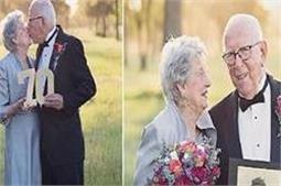 शादी के 70 साल बाद हुआ इस कपल का फोटोशूट