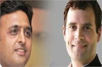 यूपी चुनाव: मेरठ में आज राहुल-अखिलेश के अलावा राजनाथ सिंह भी करेंगे रैली