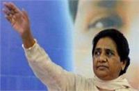 मायावती की फर्रुखाबाद-आगरा में चुनावी रैली आज, करेंगी अल्पसंख्यकों को लुभाने की कोशिश