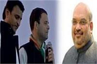 UP ELECTION: इलाहाबाद में आज महारैलियों का दिन, राहुल-अखिलेश और शाह करेंगे रोड शो