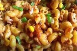Indian स्टाइल मैकरोनी पास्ता