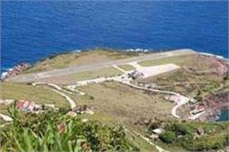 खतरनाक एयरपोर्ट,उड़ान भरते वक्त अटकती है जान