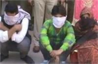 मसाज की आड़ में देह व्यापार का धंधा चलाने वाली मालकिन सहित दो गिरफ्तार