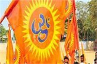 राम मंदिर वहीं बनाएंगे, सुप्रीम कोर्ट के आदेश का इंतजार: विहिप