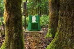दुनिया में सबसे सुकूनदायक हैं ये 8 शौचालय