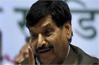 शिवपाल यादव ने की वोटरों से ये अपील