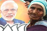 इस वजह से PM मोदी को मिलने के लिए आई थी यह 90 वर्षीय बुजुर्ग महिला