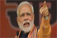 देश लूटने वालों को नहीं छोड़ूंगा: मोदी