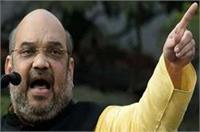 UP सरकार सभी मोर्चों पर नाकाम, राज्य में 'गुंडाराज, जंगलराज': शाह