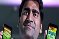 251 रु. में स्मार्टफोन देने की घोषणा करने वाली कम्पनी का प्रबंध निदेशक गिरफ्तार