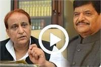 शिवपाल के बयान पर बोले आज़म खान, कहा- पार्टी को नहीं होने देंगे कमजोर