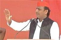 BJP ने अच्छे दिनों के बहाने सबको लाइन में लगा दिया: अखिलेश