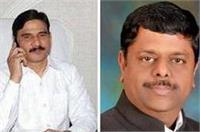 SP और BSP पार्टी के प्रत्याशियों के खिलाफ, चुनाव आयोग ने दिए FIR के आदेश