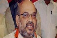 अखिलेश-राहुल पर अमित शाह का हमला, कहा-दोनों शहजादे नहीं कर सकते यूपी का विकास