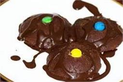 चॉकलेट इडली केक