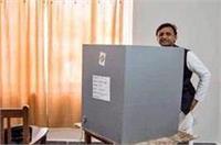'मुख्यमंत्री अखिलेश ने दिया बसपा को वोट'