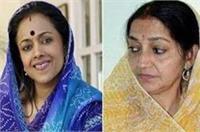 यूपी चुनाव: अमेठी में एक राजा की दो रानियां आमने-सामने