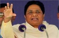 सपा राज में दिनों दिन बढ़ रहा यूपी में अपराध का ग्राफ: मायावती